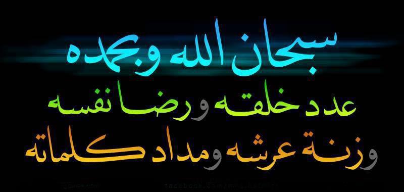 بالصور صور اسلامية جميلة , خلفيات دينية للفيس بوك 3047 11