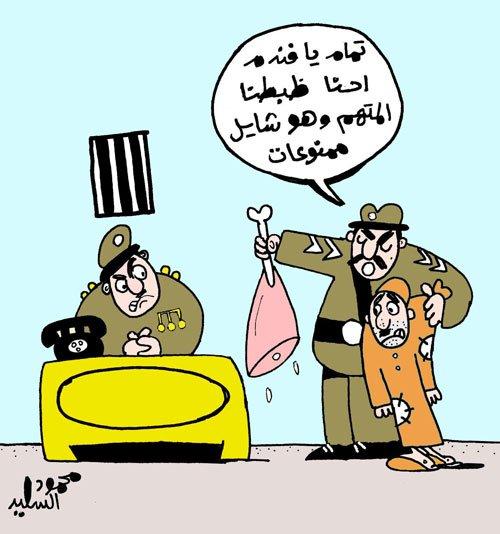 صورة صور كاريكاتير جديدة , فن سياسي واجتماعي ساخر