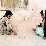 الله يازمان اول , صور ايام الطفولة البريئة