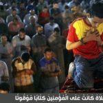صور يقشعر لها البدن , المصلين عند اداء الصلاة