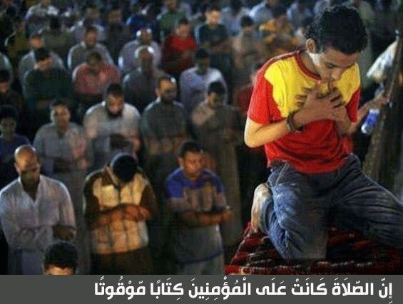 صورة صور يقشعر لها البدن , المصلين عند اداء الصلاة