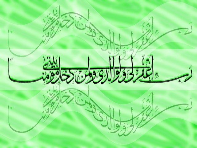 بالصور صور في غاية الروعه , ادعية اسلامية جميلة 3137 11