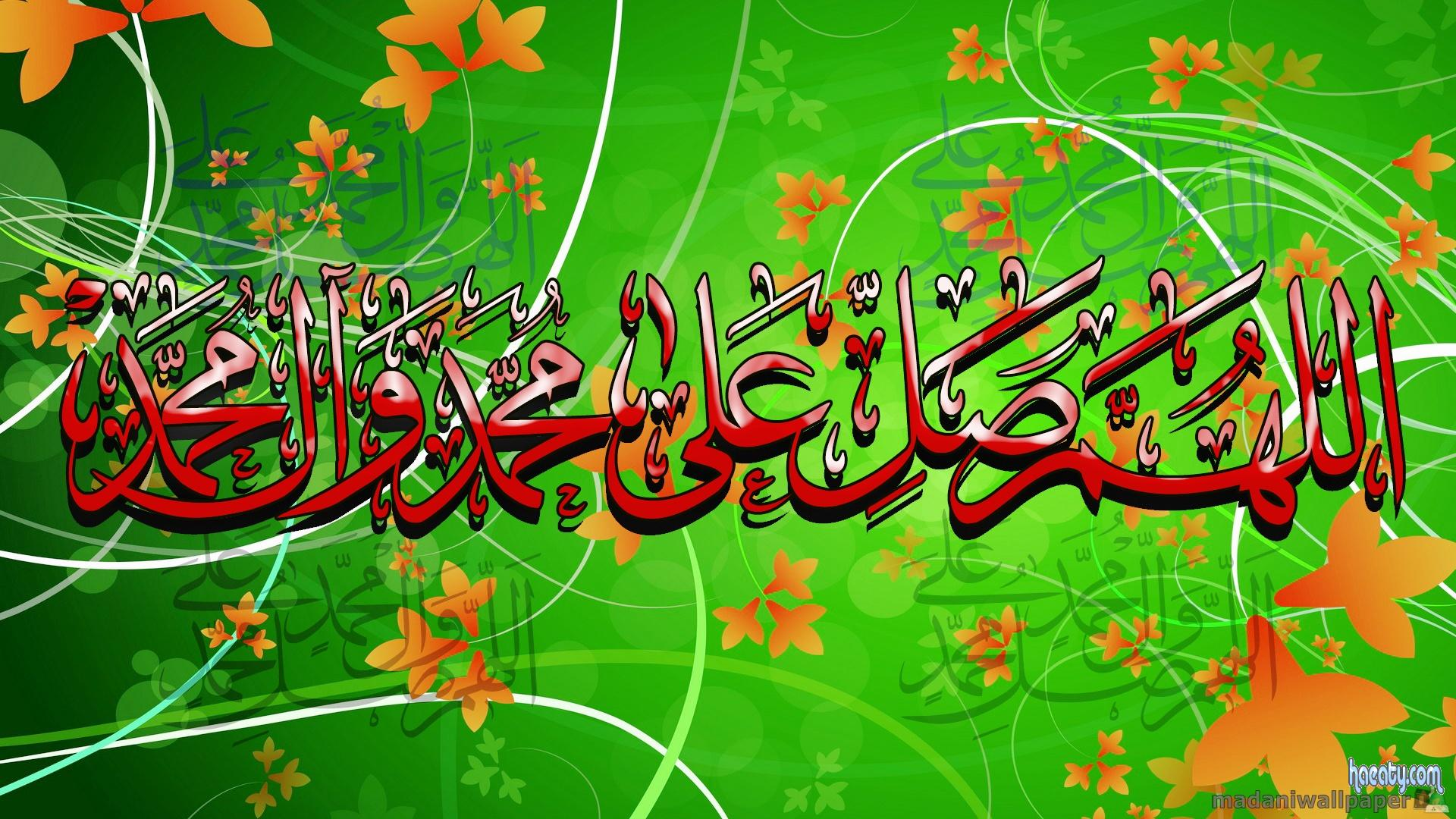 بالصور صور في غاية الروعه , ادعية اسلامية جميلة 3137 12