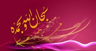 صور في غاية الروعه , ادعية اسلامية جميلة