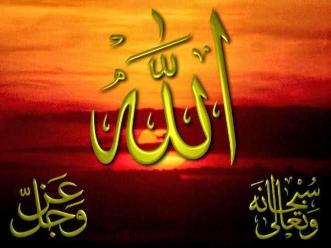 بالصور صور في غاية الروعه , ادعية اسلامية جميلة 3137 3