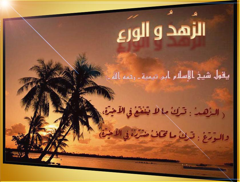 بالصور صور في غاية الروعه , ادعية اسلامية جميلة 3137 5