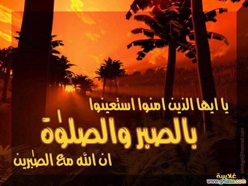 بالصور صور في غاية الروعه , ادعية اسلامية جميلة 3137 6