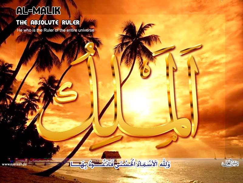بالصور صور في غاية الروعه , ادعية اسلامية جميلة 3137 7