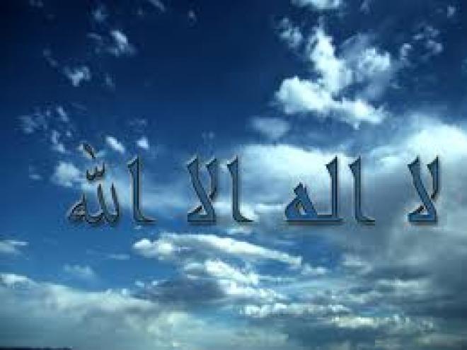 بالصور صور في غاية الروعه , ادعية اسلامية جميلة 3137 8