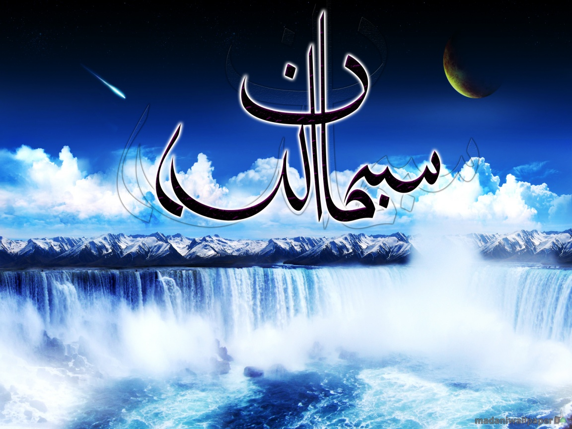 بالصور صور في غاية الروعه , ادعية اسلامية جميلة 3137 9