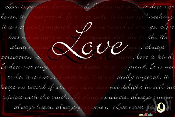 بالصور قيل في الحب , اقوال وتصاميم رائعة 3219 2