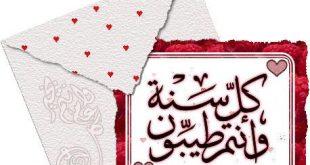صور عيد الفطر المبارك , اجمل بطاقات وكروت تهنئة رائعة