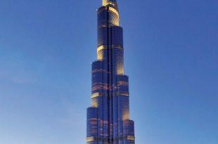 صور صور اكبر برج في العالم , برج خليفة روعة في التصميم