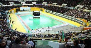 كعبة في ايران , صور للخلاف الديني بين الشيعة والسعودية