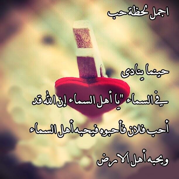 بالصور صور دينية جميلة , اجمل بوستات اسلاميه جديده 3870 1