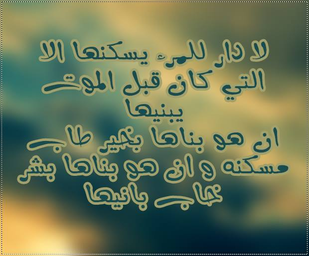 بالصور صور دينية جميلة , اجمل بوستات اسلاميه جديده 3870 2