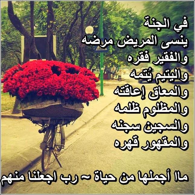بالصور صور دينية جميلة , اجمل بوستات اسلاميه جديده 3870 4
