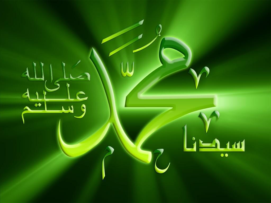 بالصور صور دينية جميلة , اجمل بوستات اسلاميه جديده 3870 7