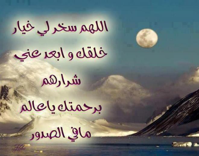 بالصور صور دينية جميلة , اجمل بوستات اسلاميه جديده 3870 8