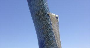اغرب عشر مباني في العالم , عجائب وغرائب التصميمات