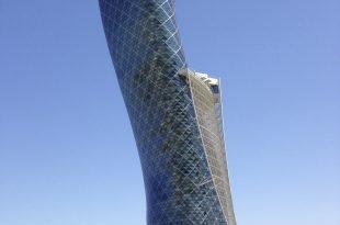 صوره اغرب عشر مباني في العالم , عجائب وغرائب التصميمات