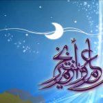 اجمل صور تهاني عيد الفطر , اجدد بوستات للاحتفال بالاعياد