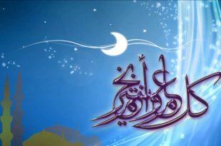 صوره اجمل صور تهاني عيد الفطر , اجدد بوستات للاحتفال بالاعياد