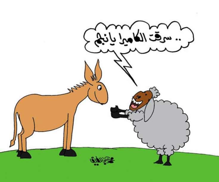 بالصور كاريكاتير عن عيد الاضحى , اجمل بوستات تعيد علي حبايبك بيها 3987 3