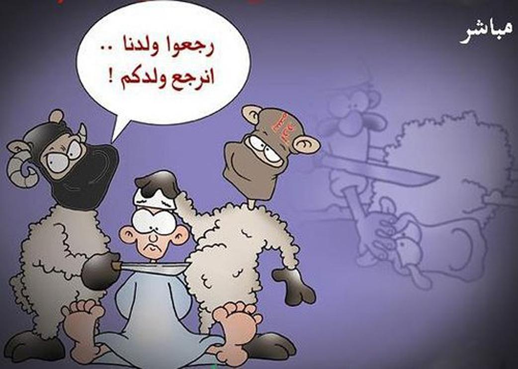 بالصور كاريكاتير عن عيد الاضحى , اجمل بوستات تعيد علي حبايبك بيها 3987 5