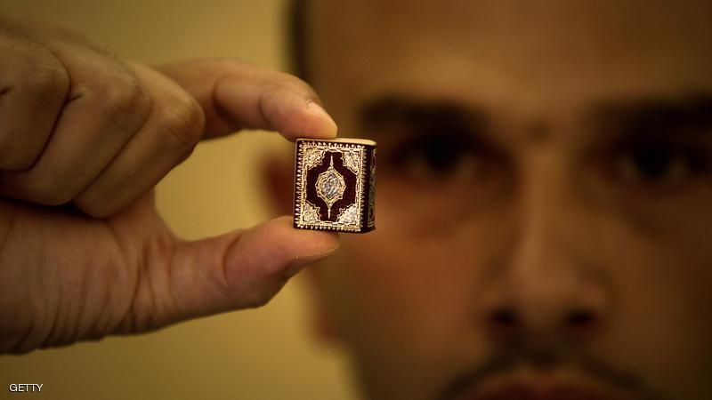 صورة اصغر مصحف فى العالم , اجمل صوره للكتاب المقدس