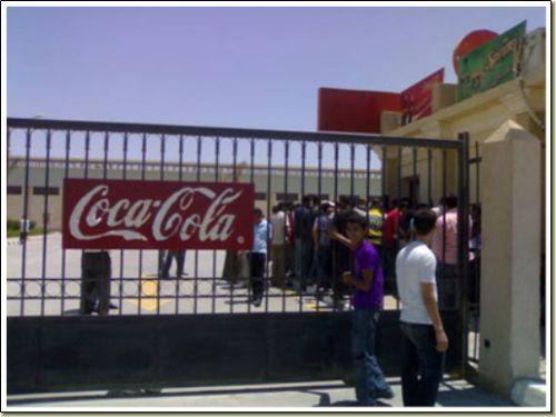 بالصور صور مصنع كوكاكولا , اضخم مصانع المياة الغازية 4247 26