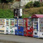 مكائن البيع في اليابان , اختراعات كوكب اليابان