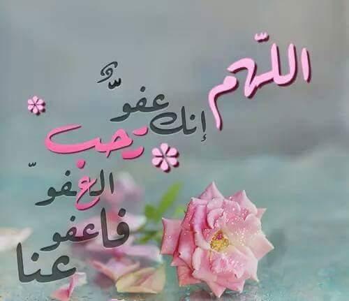 صورة اجمل الصور الدينية , صور اسلاميه مميزه