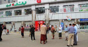 بنده في اليمن , صور سوق تجاري رائع