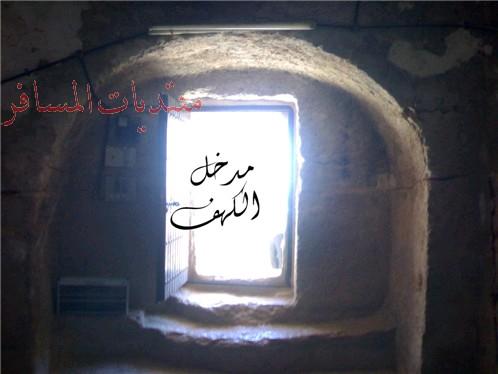 صورة صور اهل الكهف , مشاهد تدل علي عظمة الله سبحانة وتعالي
