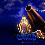 خلفيات شهر رمضان الكريم , اجمل واحلي الصور غاية في الدقة