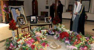 صورة قبر صدام حسين , نقل جثمان الرئيس الراحل