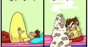 صوره كاريكاتير شهر رمضان , صور مضحكة جديدة ومنوعة
