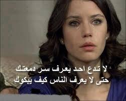 صورة صور بها كلمات حزينه , بطاقات و عبارات حزن والم