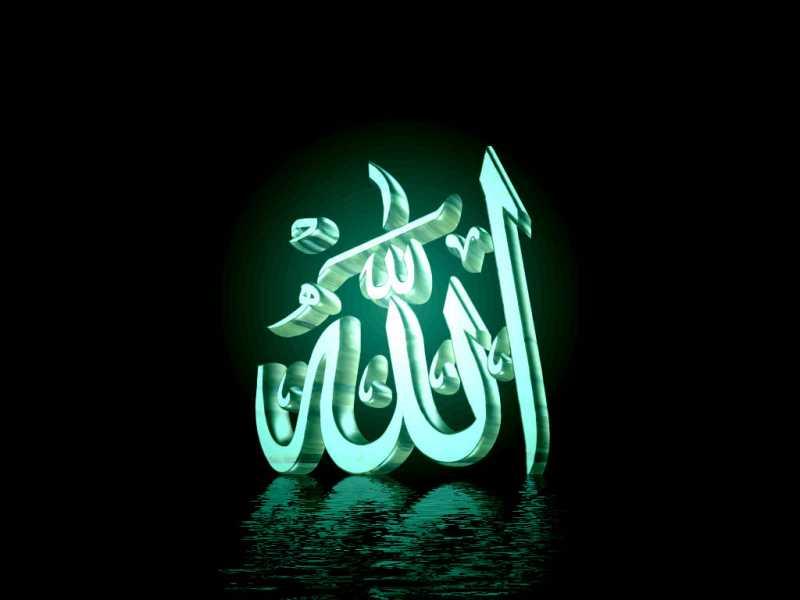 صور صور لفظ الجلاله , خلفيات رائعة اسلامية عليها كلمة الله