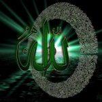 صور لفظ الجلاله , خلفيات رائعة اسلامية عليها كلمة الله