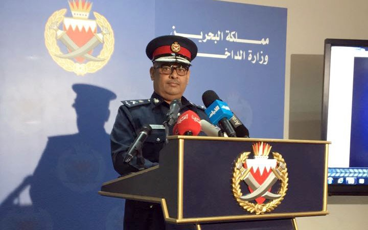 بالصور الارهاب في البحرين , صو ر مختلفة لشرطة البحرين 2717 1