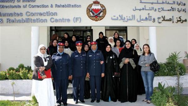 بالصور الارهاب في البحرين , صو ر مختلفة لشرطة البحرين 2717 3