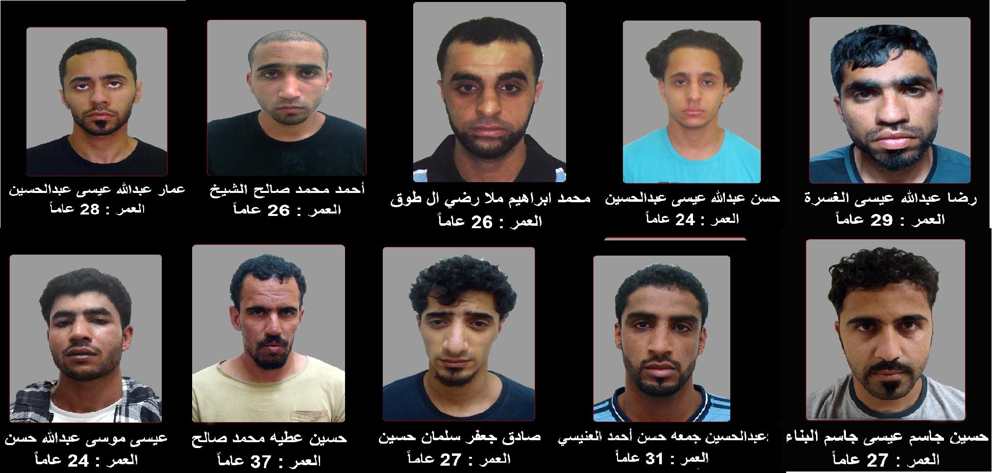 بالصور الارهاب في البحرين , صو ر مختلفة لشرطة البحرين 2717 5