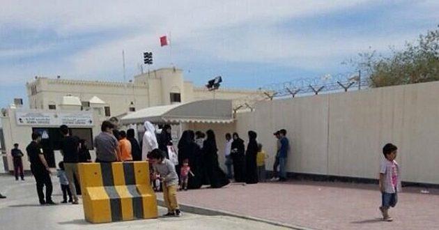 بالصور الارهاب في البحرين , صو ر مختلفة لشرطة البحرين 2717 6