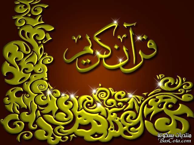 صورة صور دينية اسلامية , مناظر خلفيات جديدة مؤثرة