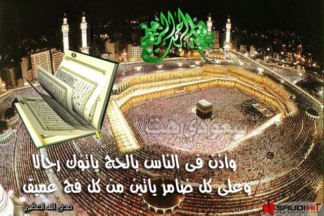 بالصور صور دينية اسلامية , مناظر خلفيات جديدة مؤثرة 2745 7