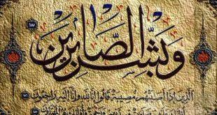 صور دينية اسلامية , مناظر خلفيات جديدة مؤثرة