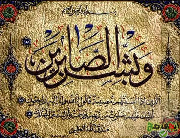 صوره صور دينية اسلامية , مناظر خلفيات جديدة مؤثرة