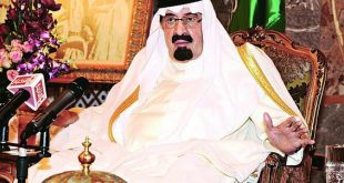 قويه يالشعب السعودي , صور رائعة ومتميزة تدل علي الترابط